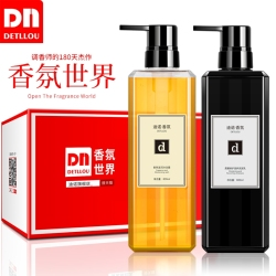 迪诺祖玛龙 洗发+沐浴 2件套