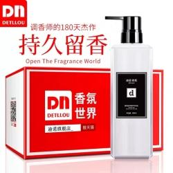 迪诺 祖玛龙香氛护发素