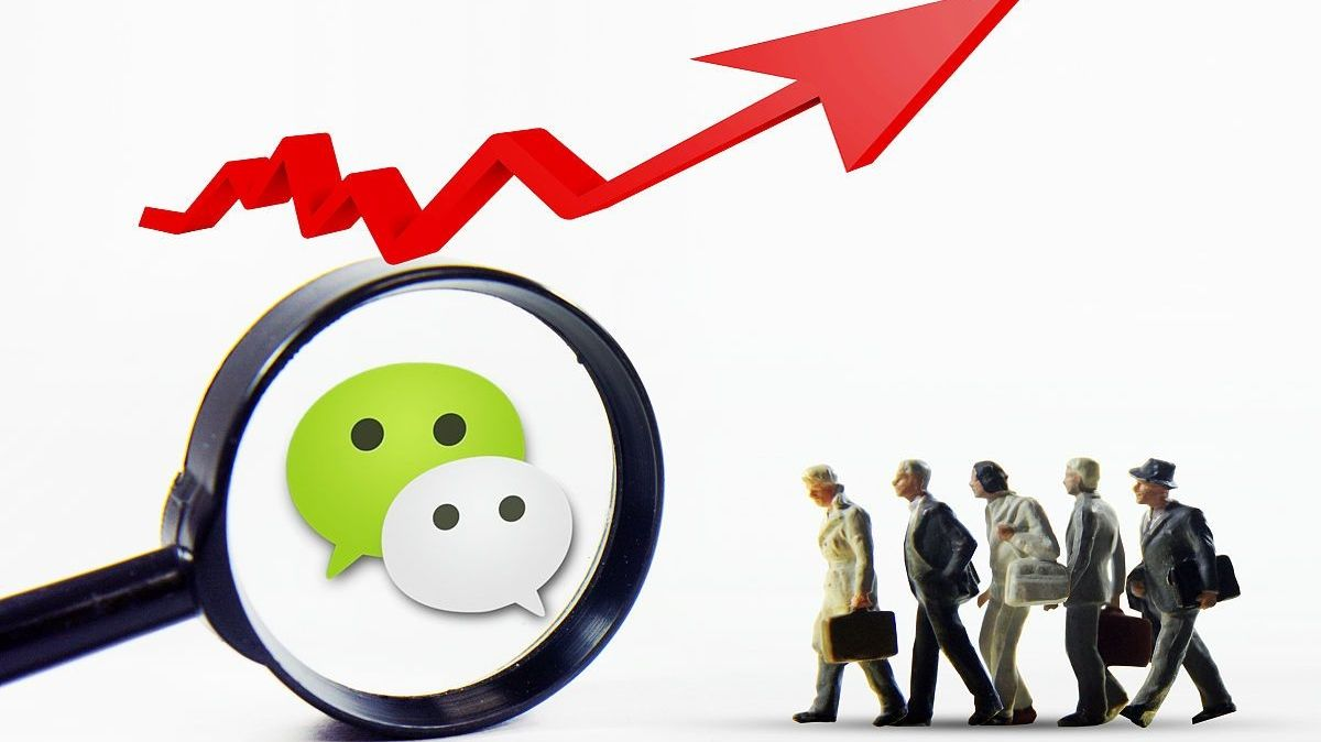 趋势云新零售:微信小程序商城系统有哪些优势?