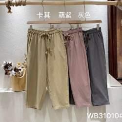 A8麻铺原创    棉麻宽松休闲裤 WB31010