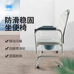 坐便椅洗澡椅家用孕妇坐便器洗澡凳沐浴椅折叠马桶大便器