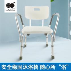 淋浴椅孕妇防滑洗澡凳卫生间淋浴椅残疾人沐浴椅