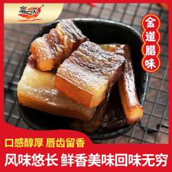 粤之风 腊肉广式广味农家自制腊味400g特产