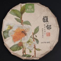 广林福茶叶 福鼎白茶 馥郁2017老寿眉饼 老白茶 生态基地高山醇香茶料 茶叶100克g/饼