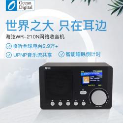 Ocean Digital海弦WR210N全新多媒体半导体互联网老人wifi无线蓝牙网络收音机