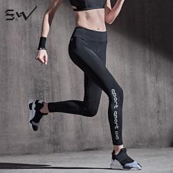 S&W 秋冬款瑜伽服女专业高端网红健身房晨跑步性感时尚塑身裤子  17AW6003W