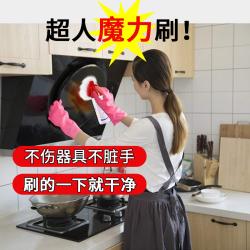 实用高效超人魔力刷强力去污除菌一喷即净泡泡魔洁净清洗剂