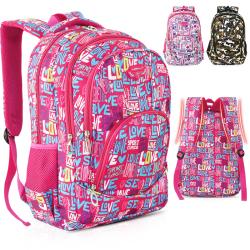 醇龙 双肩男女学生包小学生韩版简约休闲旅行背包1-6年级6395