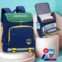 醇龍 小學生書包男童一二三到六年級輕便護脊減負女童幼兒園兒童雙肩包6397