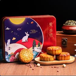多頓 中秋節送禮廣式蛋黃四寶月餅禮盒裝傳統古法工藝味道410g