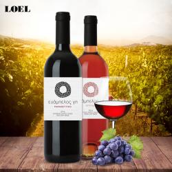 塞浦路斯 原瓶原装进口玛莎蒂科干红葡萄酒系列