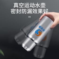 济世雨 全钢真空运动水壶保热/保冷改善水质吸收口感更好