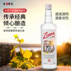 塞浦路斯 原瓶原装进口烈酒鱼尾菊葡萄蒸馏白酒Zivana 45%活动规格200ml*1支/2支