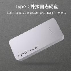 SG4MINIX Type-c接口移动硬盘兼拓展坞二合一海量安全存储空间480G/960G