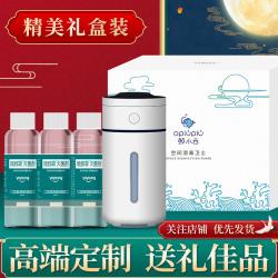 鲸小云空间消毒喷雾器礼盒装医疗级高效灭菌消毒环境空气安全免洗 3瓶1台