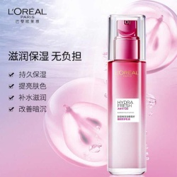 欧莱雅清润葡萄籽保湿乳液提亮肤色持久保湿深层补水女护肤品正品