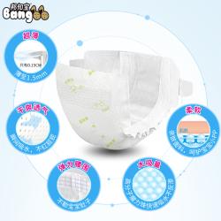 邦知宝 丝薄立体芯 医护式 轻薄 纸尿裤 BA-K341-BA-K343(大包)