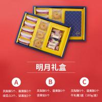 凤梨酥蛋黄酥全国小吃糕点中秋送礼好吃的零食排行榜礼盒