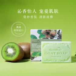 绿色溪谷 奇异果羊奶皂 2015-GK4