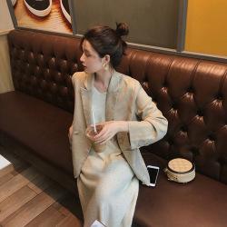 韩未法式设计感小众长裙显瘦显高轻熟风轻奢名媛气质西装两件套装秋季 E22687