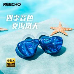 REECHO 余音 夏至入耳式有线耳机高音质树脂换线HIFI