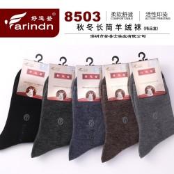 好运登系列男袜 十双装2020秋冬男士长筒羊绒袜柔软舒适