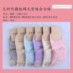 大时代系列女袜 10双盒装精梳棉无骨缝合秋冬舒适透气保暖