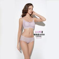 香港尤莱儿新品植物香水抹胸内衣可拆卸杯垫性感调整型聚拢文胸