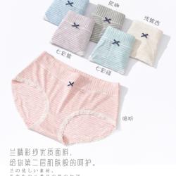 欣千琦 彩纱系列柔软舒适透气四条装颜色随机