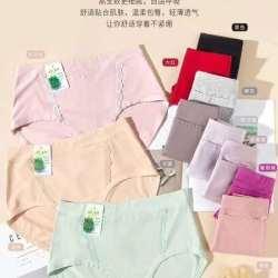 欣千琦 棉系列柔软舒适透气四条装颜色随机