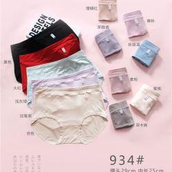欣千琦 莫代尔棉系列柔软舒适透气四条装颜色随机