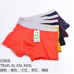 亿将连 精梳棉系列男士内裤亲肤舒适三条装颜色随机