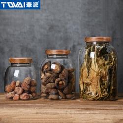 TQVAI华派 相思木玻璃罐茶叶罐储物罐