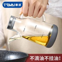 TQVAI华派 家用玻璃油壶350ML防漏油瓶小油罐装香油酱油醋调料倒油瓶厨房欧式 YUB350