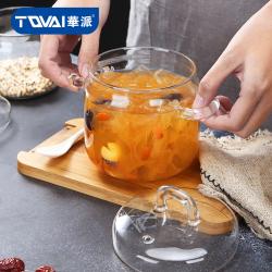 TQVAI华派 玻璃炖盅内胆养生煲汤甜品带盖蒸盅煮粥炖盅隔水炖盅
