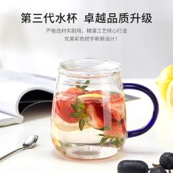 TQVAI华派 玻璃杯带把彩色把手杯带盖创意男女泡茶杯420ML家用耐热牛奶燕麦杯