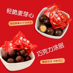 金银恋园麦丽素桶装怀旧黑巧克力夹心麦芽脆心球零食朱古力糖果送儿童