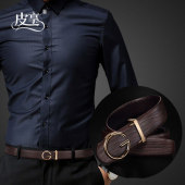 时尚休闲皮带男真皮个性平滑扣年轻人韩版百搭潮裤带青年腰带 LU786