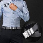 皮享 皮带男真皮时尚百搭平滑扣商务正装休闲腰带男个性牛皮裤带LU569CC