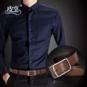 真皮腰带男青年平滑扣休闲商务皮带年轻人时尚百搭韩版年轻人裤带 LU313DD