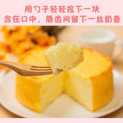 岩烧乳酪蛋糕糕点奶酪面包早餐代餐零食网红吃货休闲零食品