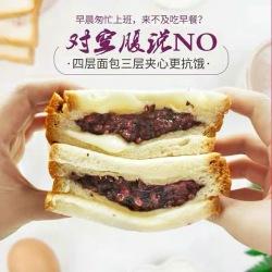 紫米面包整箱早餐速食吐司懒人晚上解饿零食营养学生食品