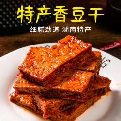 王爷山香豆片25gX30包香辣牛肉排骨味零食小吃湖南特产厚豆腐干好吃美食