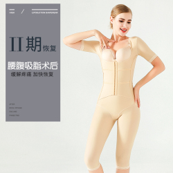 短袖五分裤连体衣(前排扣指甲花后脱) 62826