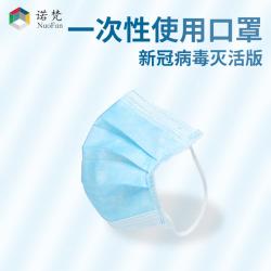 新冠病毒灭活型口罩商务部防疫物资出口白名单企业