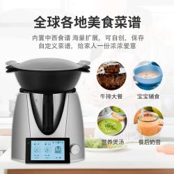 家能KERN大小美多功能料理机厨师机家用炒菜机无油烟智能烹饪机
