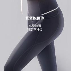 SW小腰精运动服瑜伽裤女高腰收腹蜜桃提臀健身套装芭比紧身鲨鱼裤 S0AW6181