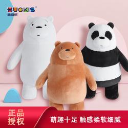 皓奇乐正版咱们裸熊毛绒玩具可爱抱枕玩偶超软萌娃娃公仔女生礼物