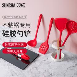 双枪 硅胶铲勺套装 不粘锅专用食品级 耐高温汤勺厨具套装炒勺DC53500