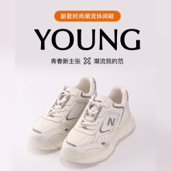 瑟莉亚 网红ins潮厚底老爹鞋女2021新款春季透气百搭街拍韩版休闲运动鞋 6260-2